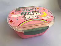 """Пищевой контейнер для ланча с ложечкой """"Понни"""" EL 246-46 (R0179)"""