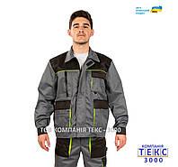 Куртка рабочая ЭКСПЕРТ НЕО, фото 1