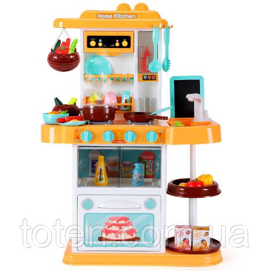 Детская большая кухня 72 см с водой  Super Kitchen 889-151 плита, посуда, продукты, 43 предмета