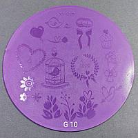 Диск для стемпинга G-10