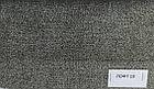 Ткань мебельная обивочная Велюр Loft (меланж), фото 8