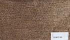 Ткань мебельная обивочная Велюр Loft (меланж), фото 10