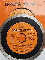 Диск по плитке, керамике 125 мм evropa  standart