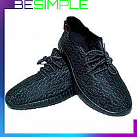 Кроссовки Adidas Yeezy Boost 350 Черные (39, 41 размер)