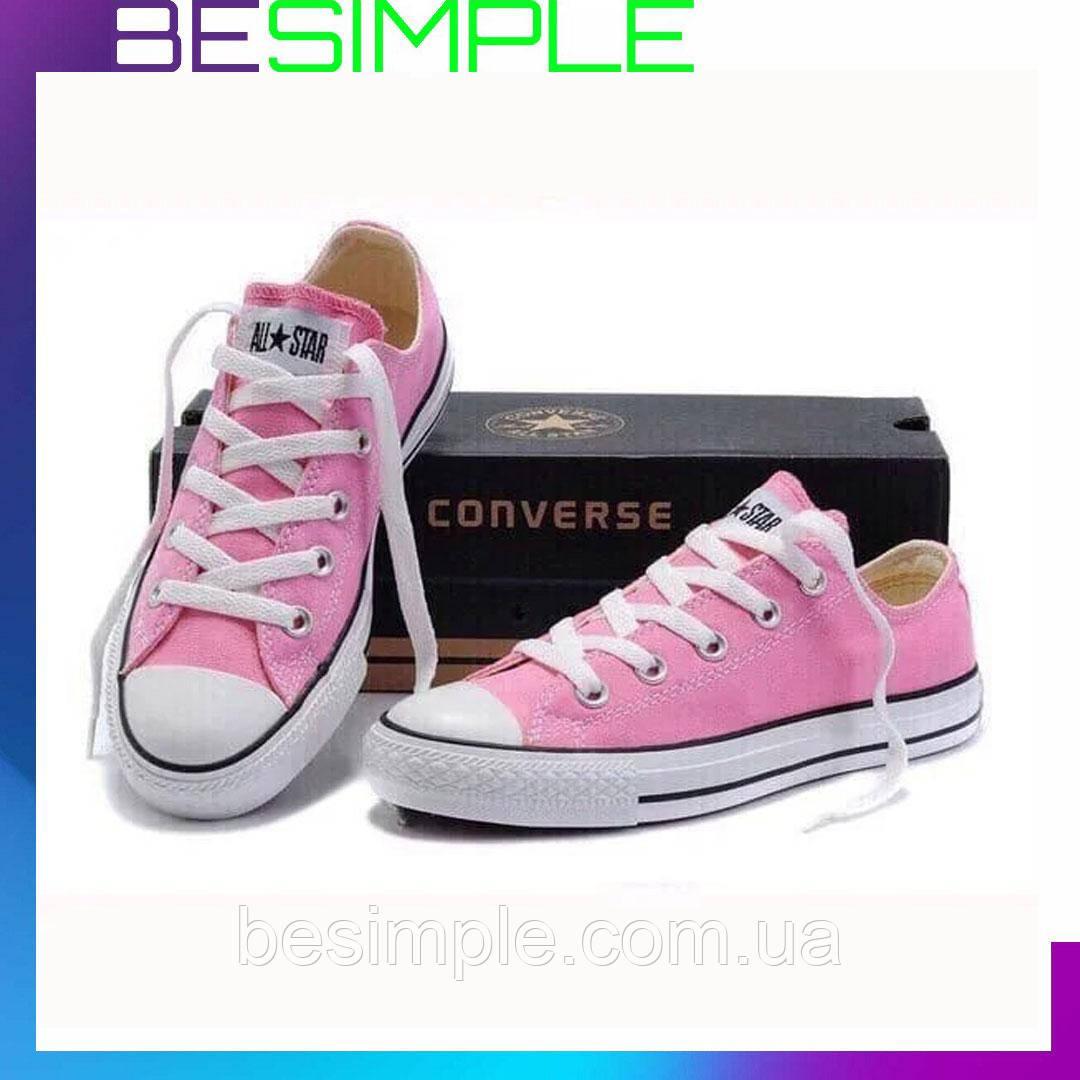 Кеды низкие  Converse ALL  STAR Розовые / Размер 35,36,40р.