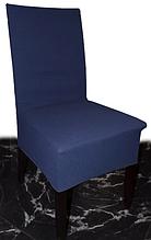 Универсальные натяжные чехлы накидки на стулья со спинкой турецкие без юбки Karna чехол для стульев Синий