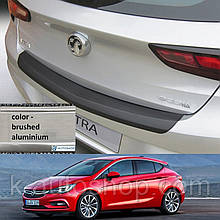 Пластикова захисна накладка на задній бампер для Opel Astra K 5 Door 2015+