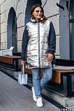 Якісна жіноча куртка oversize! Батальні розміри: від 50 до 60