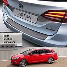 Пластикова захисна накладка на задній бампер для Opel Astra K Sports Tourer 2015+