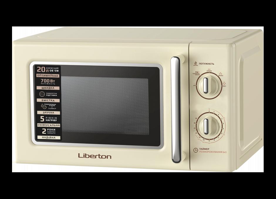 Микроволновая печь LIBERTON LMW2088Mivory