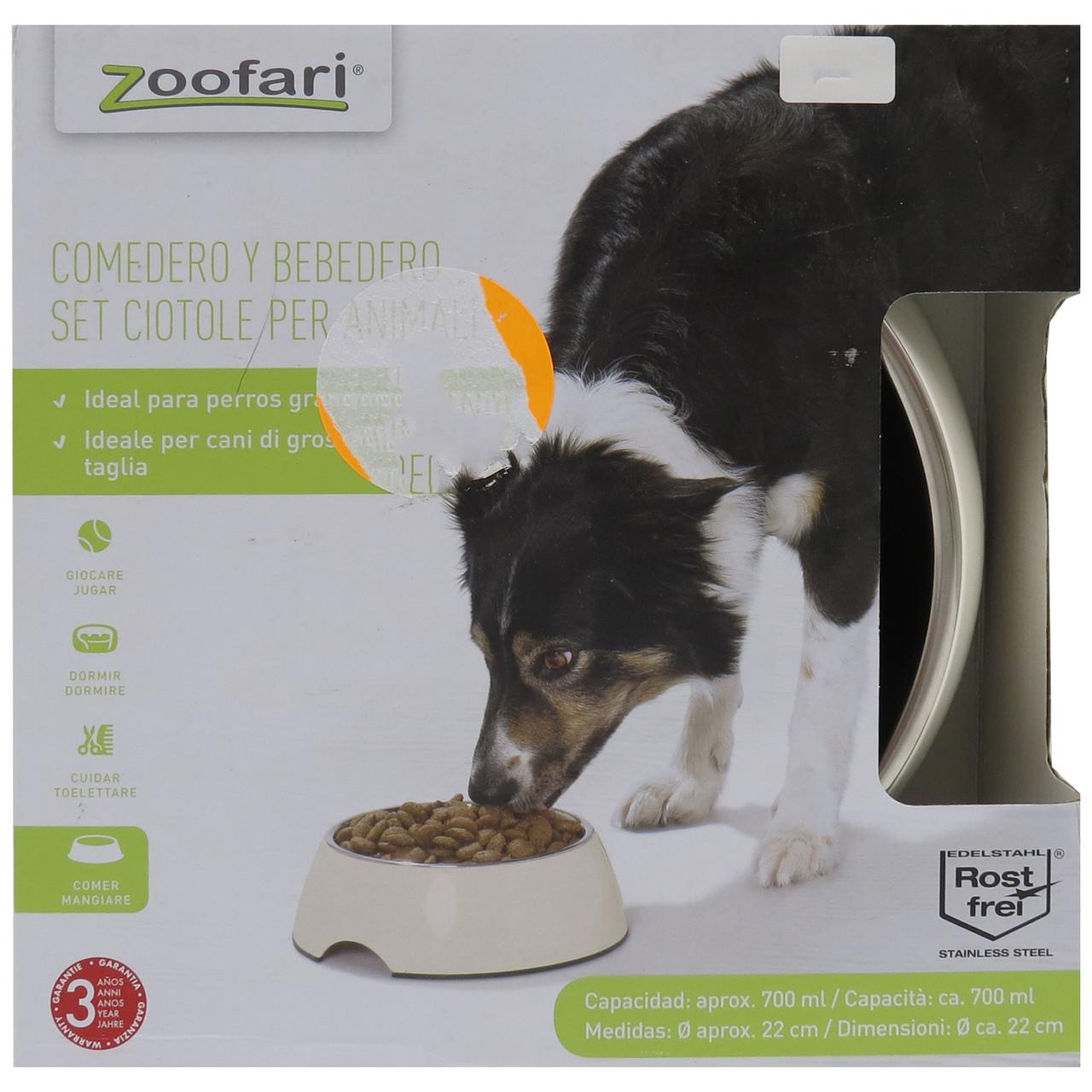 Миска для корму Zoofari 007