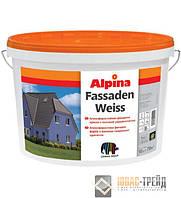 Alpina Fassadenweiss (Альпина) Атмосферостойкая фасадная краска с высокой укрывистостью,10л