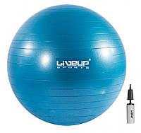Фитбол с насосом 55 см «LiveUp» LS3222-55b ANTI-BURST