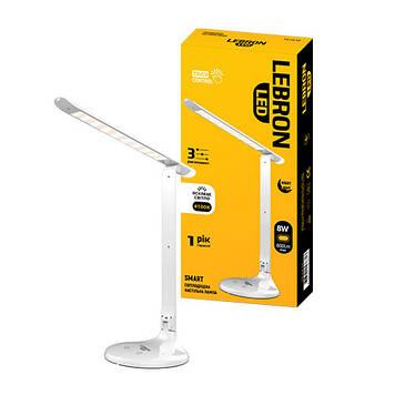 Лампа настольная Lebron 8W