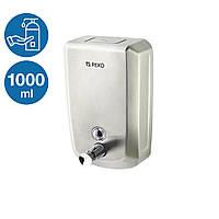 Дозатор из нержавеющей стали для жидкого мыла 1000 мл Rixo Solido S001 настенный диспенсер нержавейка