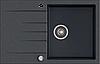 Кухонная мойка KERNAU KGS V 45A 1B1D BLACK METALLIC