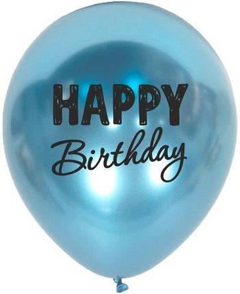 1010 Куля 12/30см Happy Birthday хром синій (Артшоу), фото 2
