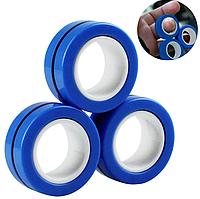 Магнитные кольца антистресс спиннер/fingears magnetic rings/фингирс/fidget spinner /фиджет кольца/ Синие