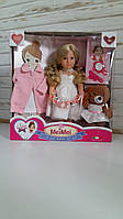 Кукла с аксессуарами MM1805-06