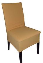 Универсальные натяжные чехлы накидки на стулья со спинкой турецкие без юбки Karna чехол для стульев Желтый