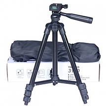 Штатив для фотоаппарата трипод 3120A + чехол Чёрный, фото 3