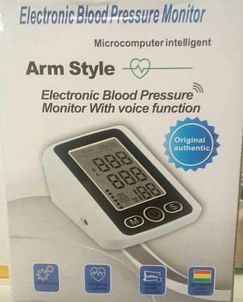 Плечевой автоматический тонометр Arm Style с большим экраном, тонометр, кардио тонометр, фото 2
