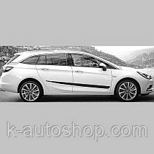 Молдинги на двері для Opel Astra K Sports Tourer 2015+