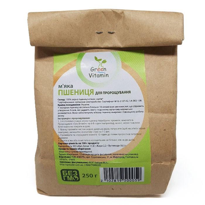 Пшеница для проращивания Green Vitamin 500 г