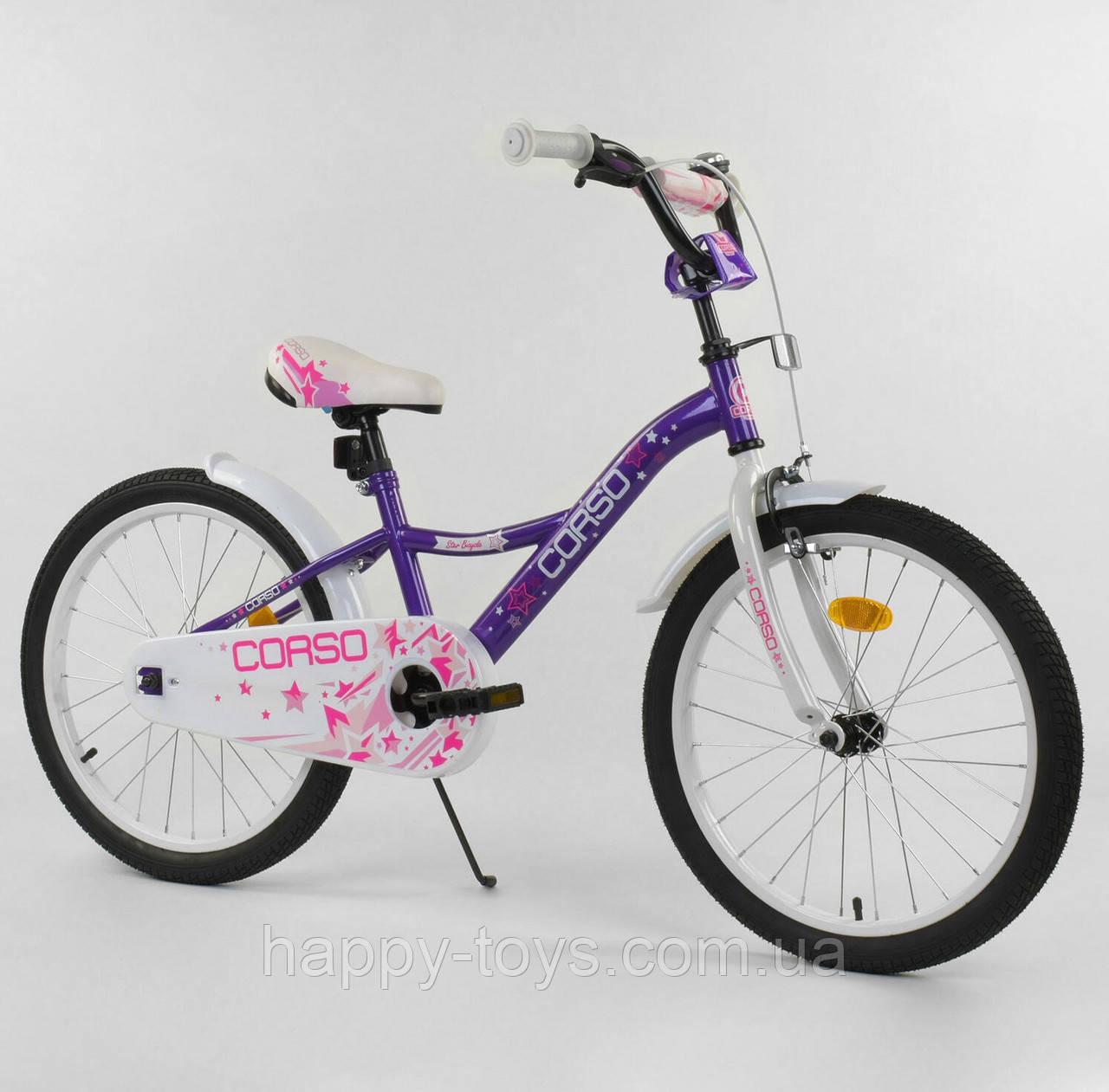 """Велосипед 20"""" дюймов 2-х колёсный CORSO ФИОЛЕТОВЫЙ, ручной тормоз, звоночек, собранный на 75% S-40471"""