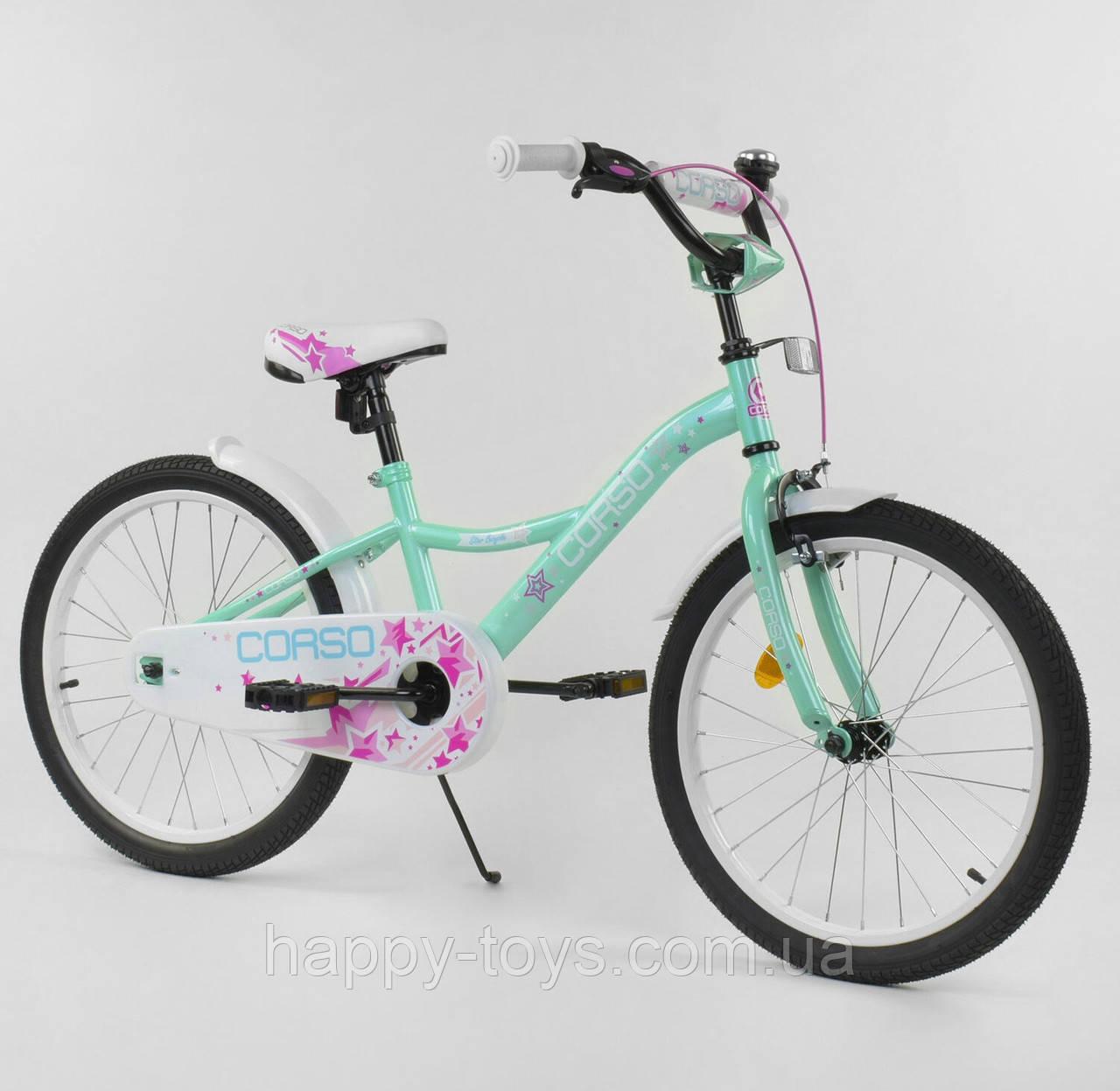 """Велосипед 20"""" дюймов 2-х колёсный CORSO БИРЮЗОВЫЙ, ручной тормоз, звоночек, собранный на 75% S-20281"""