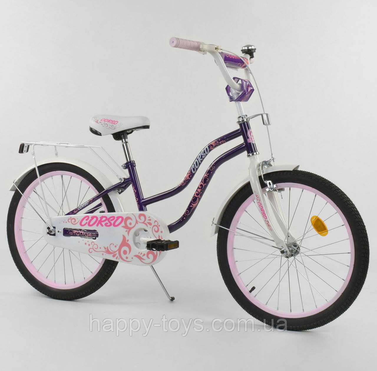 """Велосипед 20"""" дюймов 2-х колёсный CORSO ФИОЛЕТОВЫЙ, ручной тормоз, багажник, собранный на 75% Т-09310"""