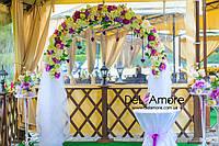 Выездная церемония,свадебная арка, столик для регистрации в аренду