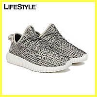 Кроссовки Adidas Yeezy Boost / Подошва пена Серые, фото 1