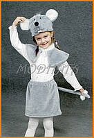 Дитячий костюм Мишеня для дівчат | болеро+юбка+шапочка