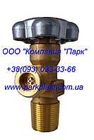 Вентиль кислородный с остаточным давлением; вентиль Cavagna; вентиль на кислородный баллон; вентиль О2 Италия