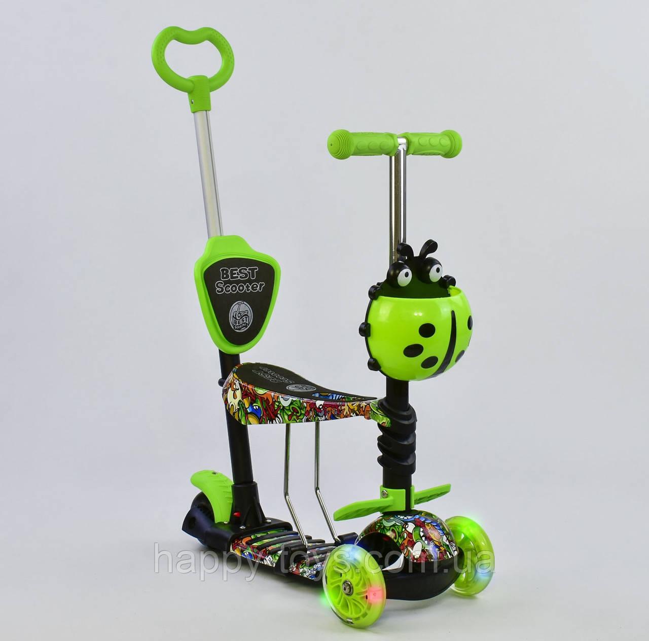 """Самокат """"Божья коровка"""" САЛАТОВЫЙ, с родительской ручкой и сидением, колеса светятся Best Scooter 97630"""