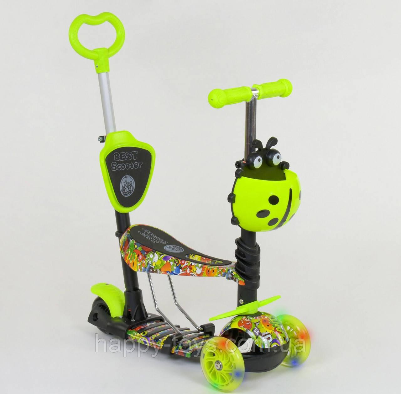 """Самокат """"Божья коровка"""" САЛАТОВЫЙ, с родительской ручкой и сидением, колеса светятся Best Scooter 55945"""