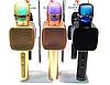 Беспроводной портативный Bluetooth микрофон для караоке Magic Karaoke YS-68 + колонка 2 в 1 с мембраной низких, фото 5