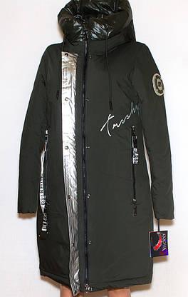 Зимова куртка парка Visdeer 2115(44-54), фото 2
