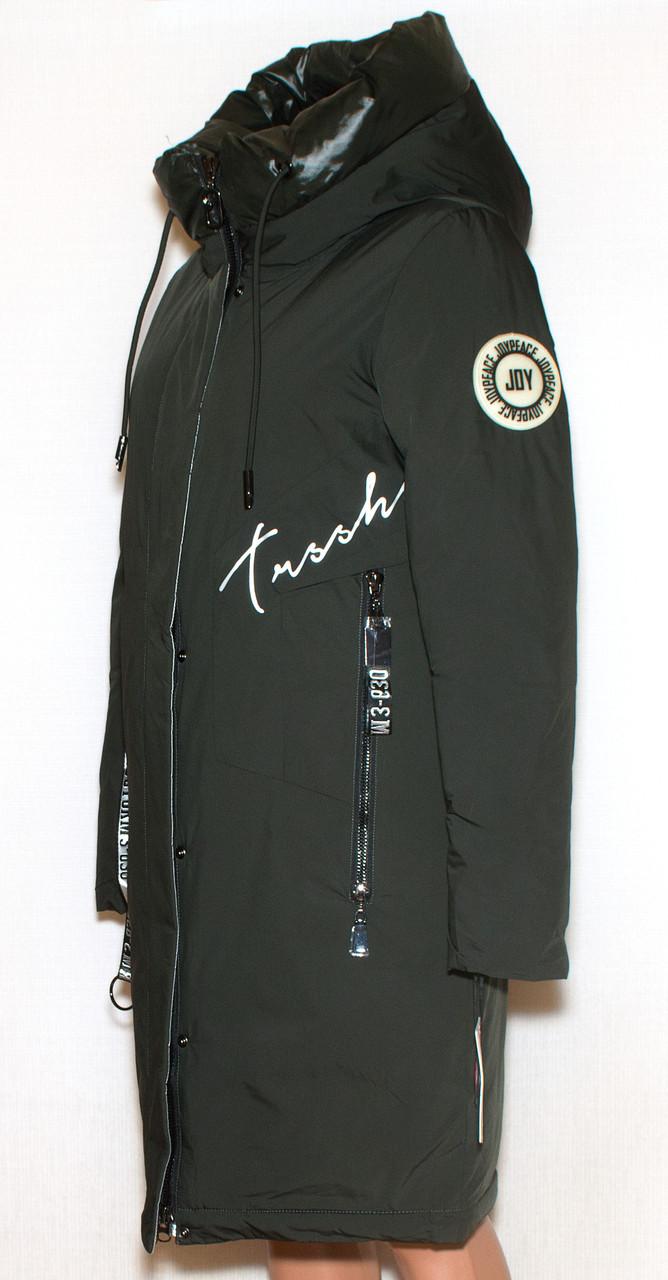 Зимова куртка парка Visdeer 2115(44-54)