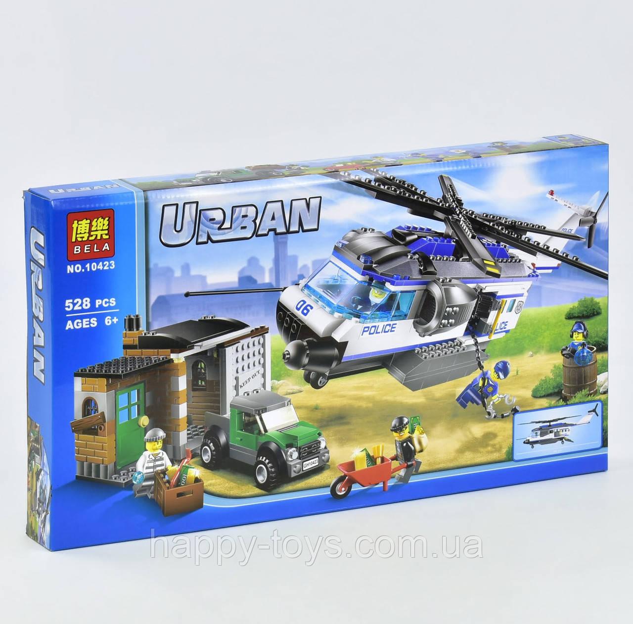 Конструктор Bela Urban 10423 Полицейский вертолетный патруль 528 деталей