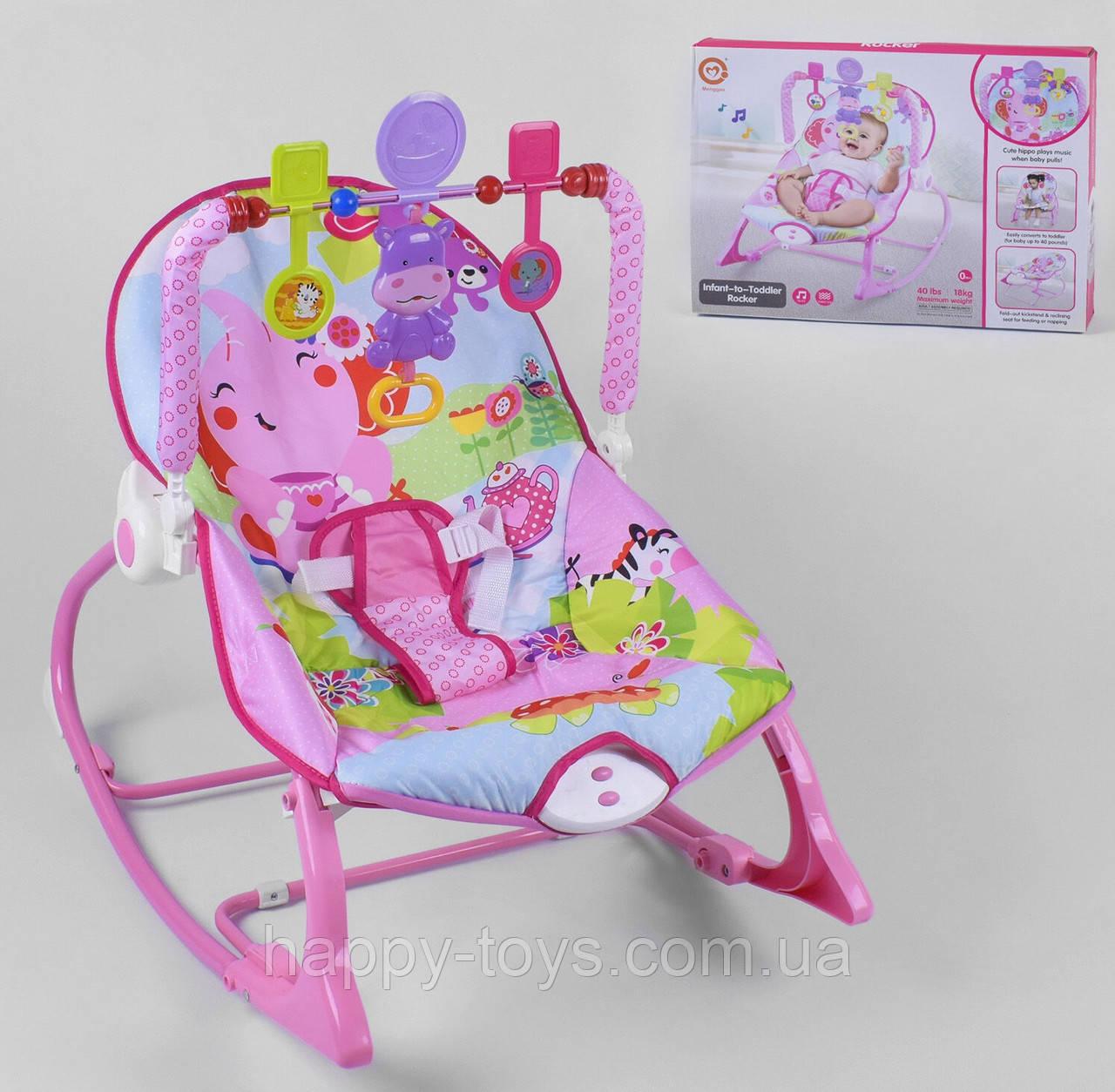 Детский шезлонг кресло качалка Розовый Слоник, музыкальный, вибрация 898-932