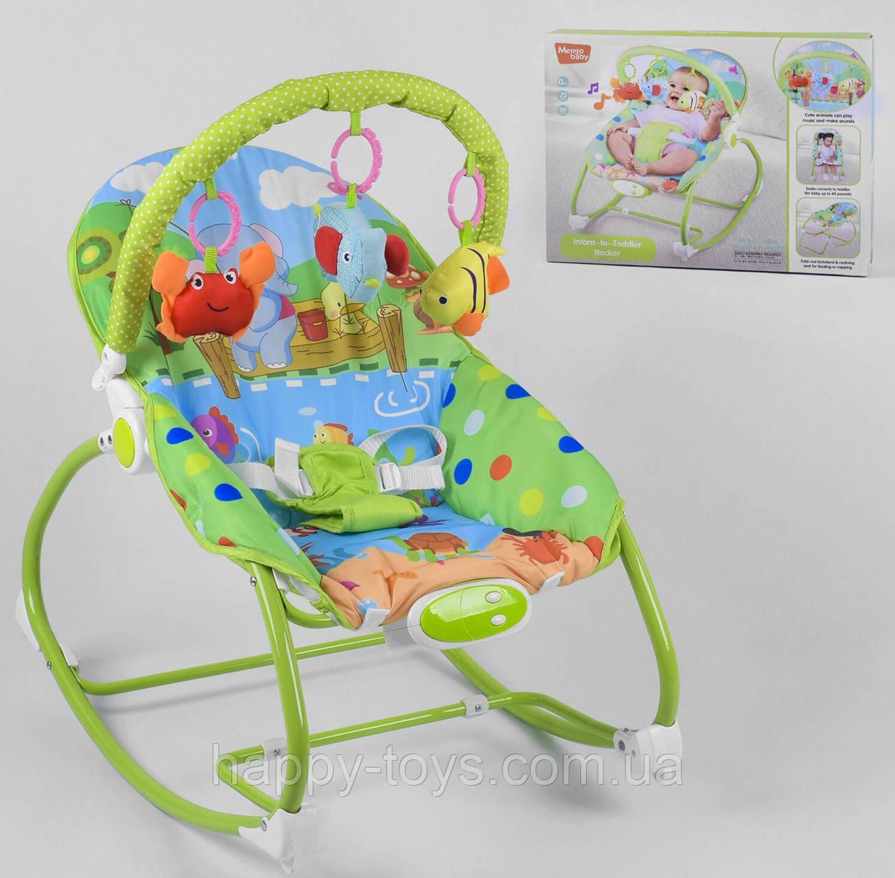 Детский шезлонг кресло качалка Рыбалка, цвет зеленый, музыкальный, вибрация 898-919