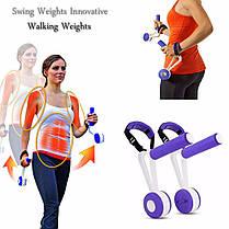 Гантели утяжелители для спортивной ходьбы и фитнеса Swing Weights, фото 3