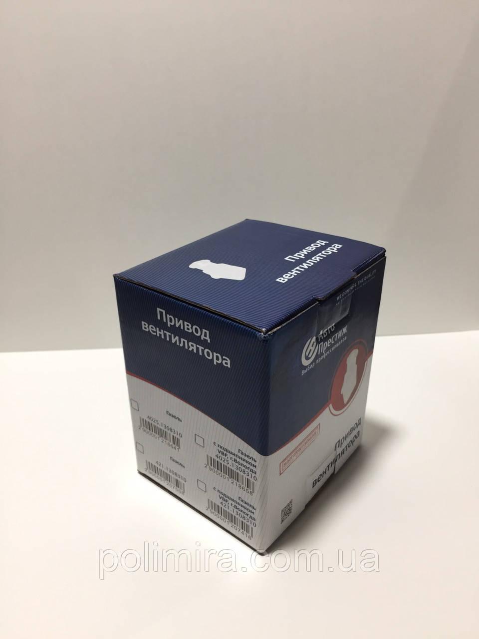 Картонні коробки для авто запчастин під замовлення