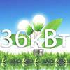 Мережева сонячна наземна станція 36/30 кВт (SinaSola + Afore)