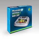 Зарядний пристрій універсальний інтелектуальний для ААА АА С D 9В (крона) MW-207 MastAK, фото 2