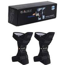 Коленные стабилизаторы Powerknee Nasus sports поддержка коленного сустава, облегчение боли для колена, фото 2