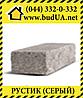Фасадный камень «Рустик» Серый (угловой) 225х100х65 мм