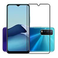 Защитное стекло LUX для Vivo Y20 / Y20i Full Сover черный 0,3 мм в упаковке